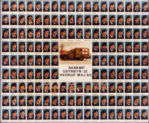 1980 SANKMP - UDTRBTN II HVORUP MAJ 1980
